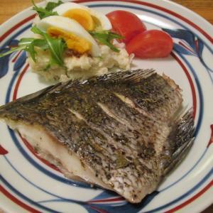 【旨魚料理】クロダイのハーブ焼き