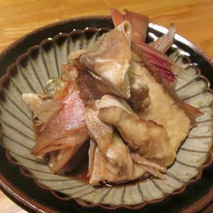 【旨魚料理】カナガシラのアラ煮