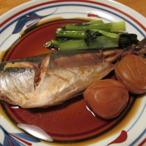 【旨魚料理】アジの梅煮