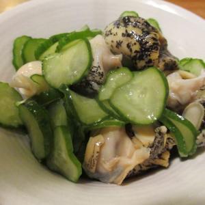 【旨魚料理】真ツブと胡瓜の山葵酢和え