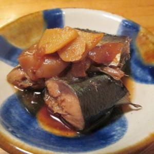 【旨魚料理】サンマの梅煮