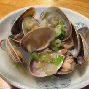 【旨魚料理】厚岸大アサリの酒蒸し