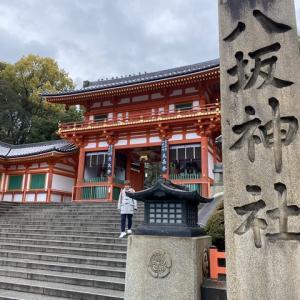 京都を巡ってきました
