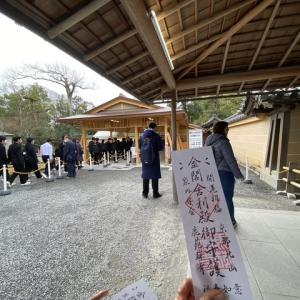 京都を巡ってきました 2