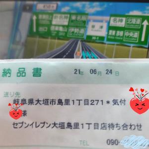 今…岐阜県なんですが…(´・ω・`; )