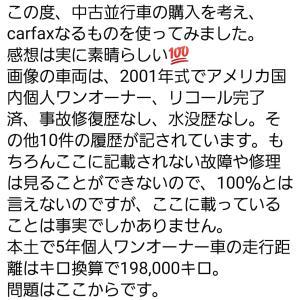 怖いお話し((( ;゚Д゚)))