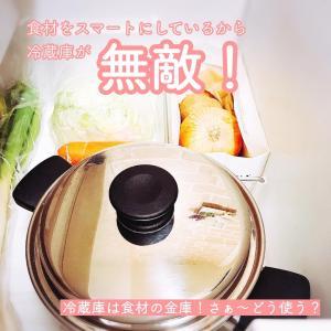 【無敵冷蔵庫】冷蔵庫は食材の金庫!