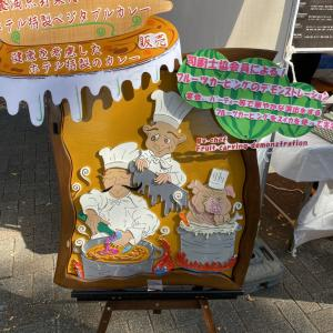 「野菜を食べよう」in 第12回東京都食育フェア