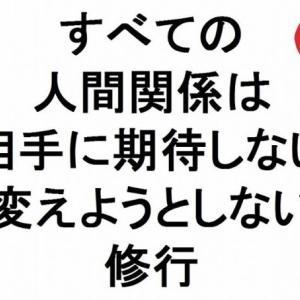 斎藤ひとり