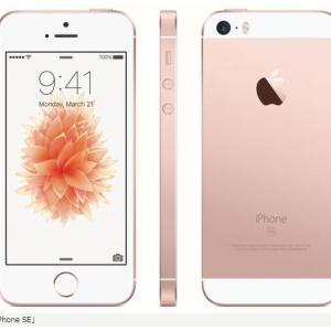 ん~~iPhone11か~