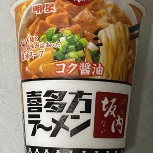 坂内のカップ麺