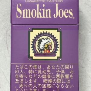スモーキンジョー[たばこ]