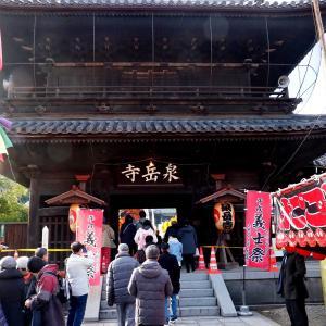 2018.12.17 蜻蛉18-70 dragonfly18-70 泉岳寺 Sengakuji  Temple