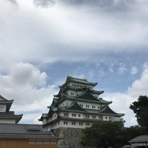 名古屋城とひつまぶし