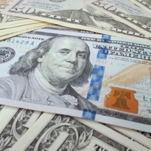 GMOあおぞらネット銀行の口座開設&外貨預金で12,500円