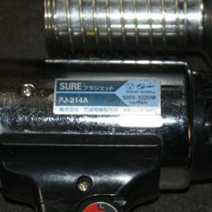 大容量ポータブル電源 EB120 EENOUR (4) ヒートガン2