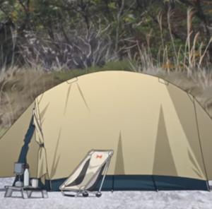 ゆるキャンのテント