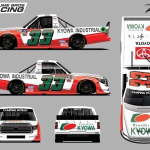 共和産業 NASCARトラック