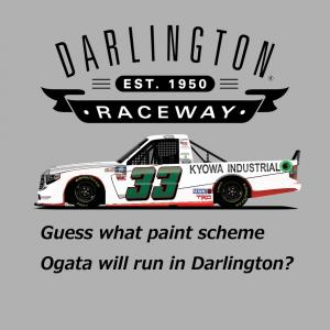 NASCAR ダーリントン