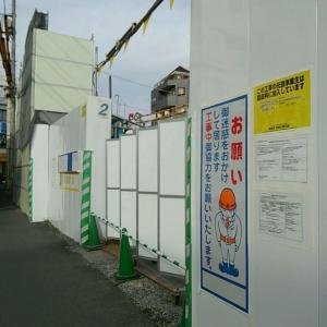 【JR稲田堤駅橋上駅舎化工事9・写真付き!】もはや、外側からは解体工事の概要が見えなくなりました・・・ということは、それだけ作業が進んでいるということです!