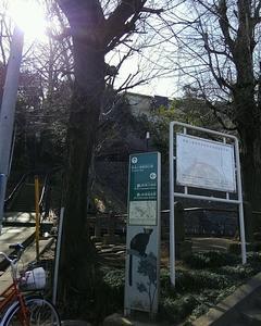 【動物写真満載!】「夢見ヶ崎動物公園」はなんと、入場無料!・・・たどり着くまでは「山登り」でしたが、それだけの価値はありました!