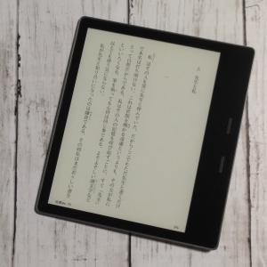 Kindle Oasis遂に購入!果たして紙の本から電子書籍へ移行できるのか!?