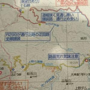 5月27日 険道探索ツーリング