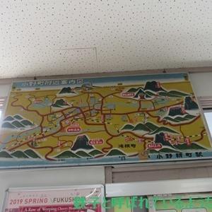 2019年3月-4月・郡山の旅 その12~2日目 磐越東線・小野新町駅 その3~
