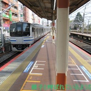 2019年4月・千葉の旅 その1~1日目 出発-津田沼駅~