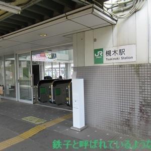 2019年5月・仙台旅 その36~3日目 東北本線・白石駅~