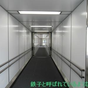 2019年6月・北海道旅 その1~1日目 出発-新千歳空港~