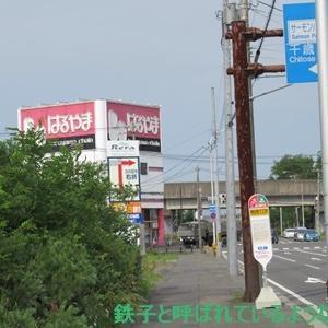 2019年6月・北海道旅 その4~1日目 JR南千歳駅~