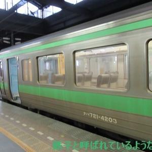 2019年6月・北海道旅 その5~1日目 JR札幌駅~