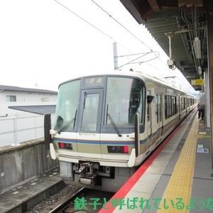 2019年7月・京都旅 その11~1日目 JR山陰本線・丹波口駅-円町駅~
