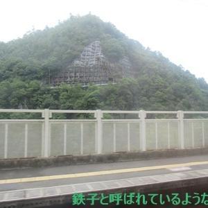 2019年7月・京都旅 その13~2日目 JR山陰本線・馬堀駅~