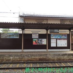 2019年7月・京都旅 その17~2日目 嵐電・嵐電嵯峨駅-西院駅~