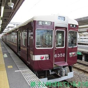 2019年7月・京都旅 その21~2日目 阪急・上桂駅~