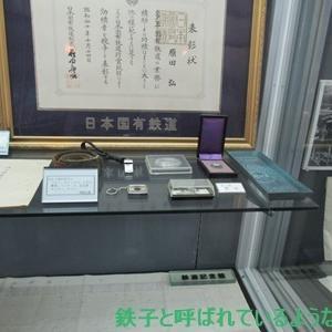 2019年9月・北海道旅 その25~3日目  三笠鉄道記念館 その7~