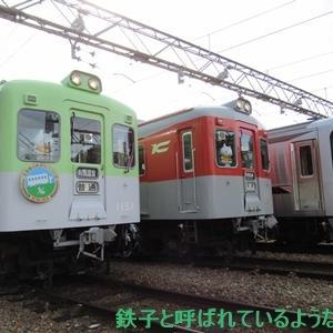 2019年10月・神戸旅 その33~3日目・神鉄トレインフェスティバル その2~