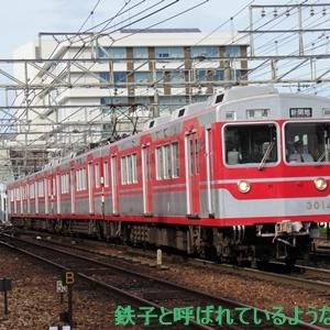 2019年10月・神戸旅 その37~3日目・神鉄トレインフェスティバル-鈴蘭台駅~