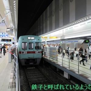 2019年11月・福岡旅 その8~2日目・西鉄 天神駅-大橋駅~