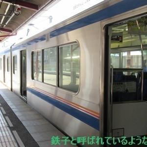 2019年11月・福岡旅 その10~2日目・西鉄 太宰府駅~
