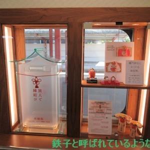2019年11月・福岡旅 その15~2日目・西鉄 旅人~