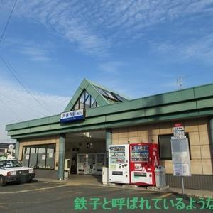 2019年11月・福岡旅 その31~2日目・西鉄 大善寺駅-柳川駅~