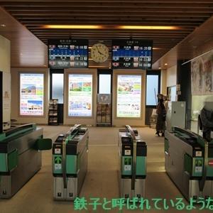 2019年11月・福岡旅 その33~2日目・西鉄 柳川駅-福岡(天神)~