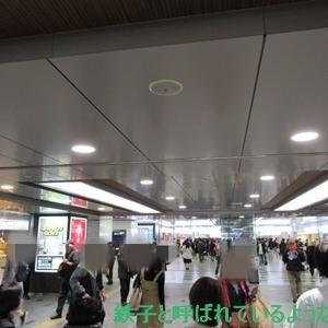 2019年11月・福岡旅 その37~3日目・JR博多駅-新飯塚駅~
