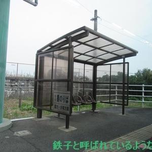 2019年11月・福岡旅 その38~3日目・JR直方駅~