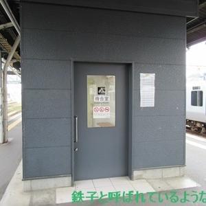 2019年11月・福岡旅 その40~3日目・JR直方駅 その3~