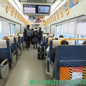 2019年12月・大阪旅 その4~阪和線 紀伊駅~