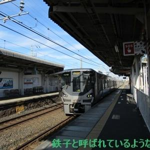 2019年12月・大阪旅 その26~3日目・JR大阪駅-新大阪駅~